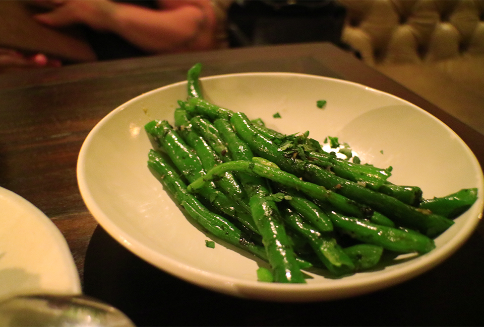 Green Beans w/ Anchovy